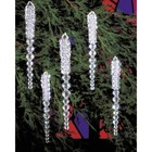 Beadery . BDR Holiday Beaded Ornament Kit Sparkling Icicles