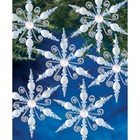 Beadery . BDR Holiday Beaded Ornament Kit Light Sapphire Snowflake