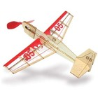 Guillows (Paul K) Inc . GUI Stunt Flyer