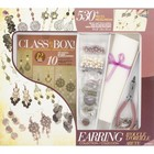 Cousins Corporation . CCA Jewelry Basics Class In A Box Kit - Gold & Copper Earrings