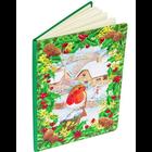 Craft Buddy . CBD Robin Foliage - Crystal Art Notebook