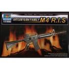 Trumpeter . TRM 1/3 AR15/M16/M4 FAMILY-M4 R.I.S