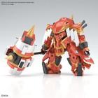 "Bandai . BAN 1/48 Spiricle Striker Mugen (Hatsuho Shinonome Type) ""Sakura Wars"", Bandai Spirits Hobby HG"