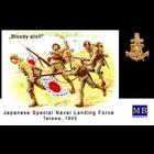 Masterbox Models . MTB 1/35 Bloody Atoll Series Japanese Imperial Marines