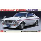 Hasegawa . HSG 1/24 Galant GTO 2000GSR