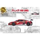 Platz Models . PLZ 1/24 Audi R8 LMS GT3 FIA 2015 Macau World Cup