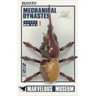 Suyata . SUY Mechanical Dynasties