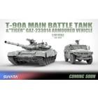 Suyata . SUY 1/48 T-90A & Tiger Gaz-233014