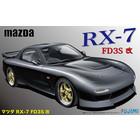 Fujimi Models . FUJ 1/24 Mazda RX-7 Kai