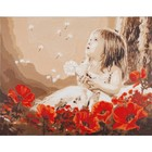 Vervaco . VVC Paint By Number Girl In Poppy Field