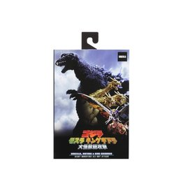"NECA Godzilla 6"" Godzilla (Atomic Blast)"