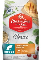 CHICKEN SOUP CHICKEN SOUP CAT INDR HAIRBALL, 4.5#