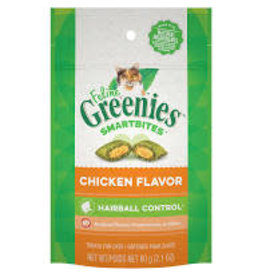 GREENIES GREEN CAT HAIRBALL CHK 2.1OZ