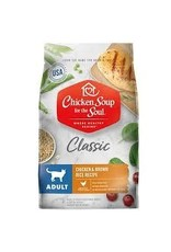 CHICKEN SOUP FOR PET LOVERS Chicken Soup Adult Cat   4.5#