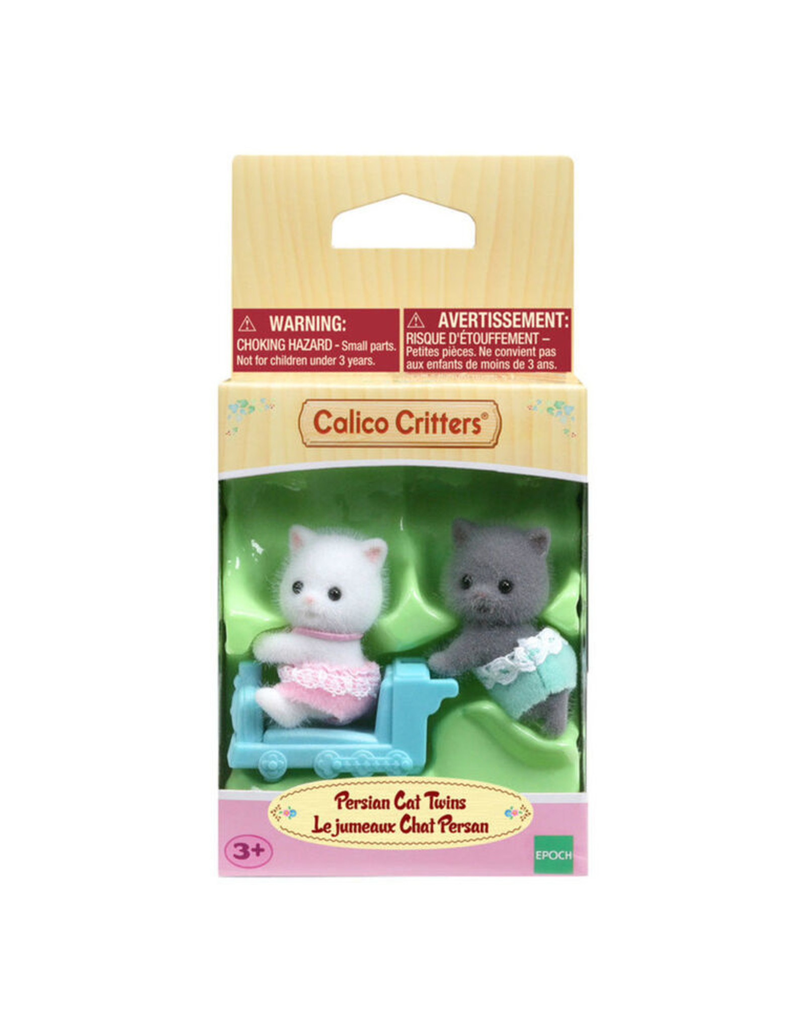 Calico Critters Calico Critters Persian Cat Twins