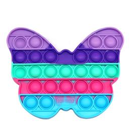 Top Trenz OMG Pop Fidgety: Butterfly