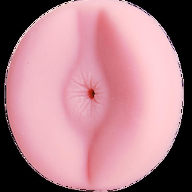 Fleshlight - Pink Butt - Speed Bump