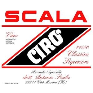 Scala Ciro Rosso Classico Superiore