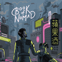 Graft Graft Book of Nomad 4/12