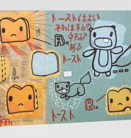 Squirrel Visits Japan - Postcard