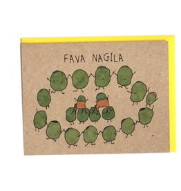 Fava Nagila