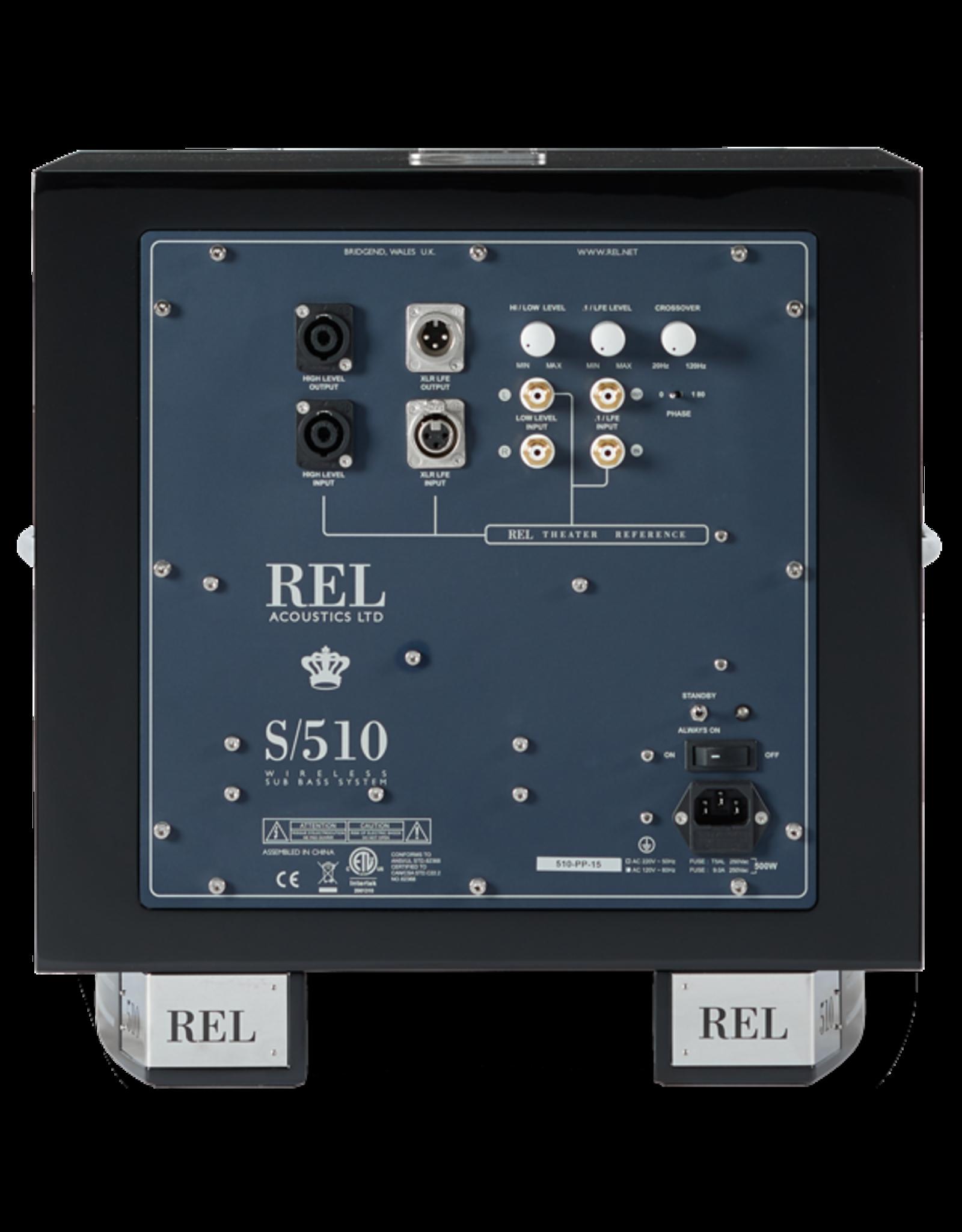 REL REL S/510 Subwoofer
