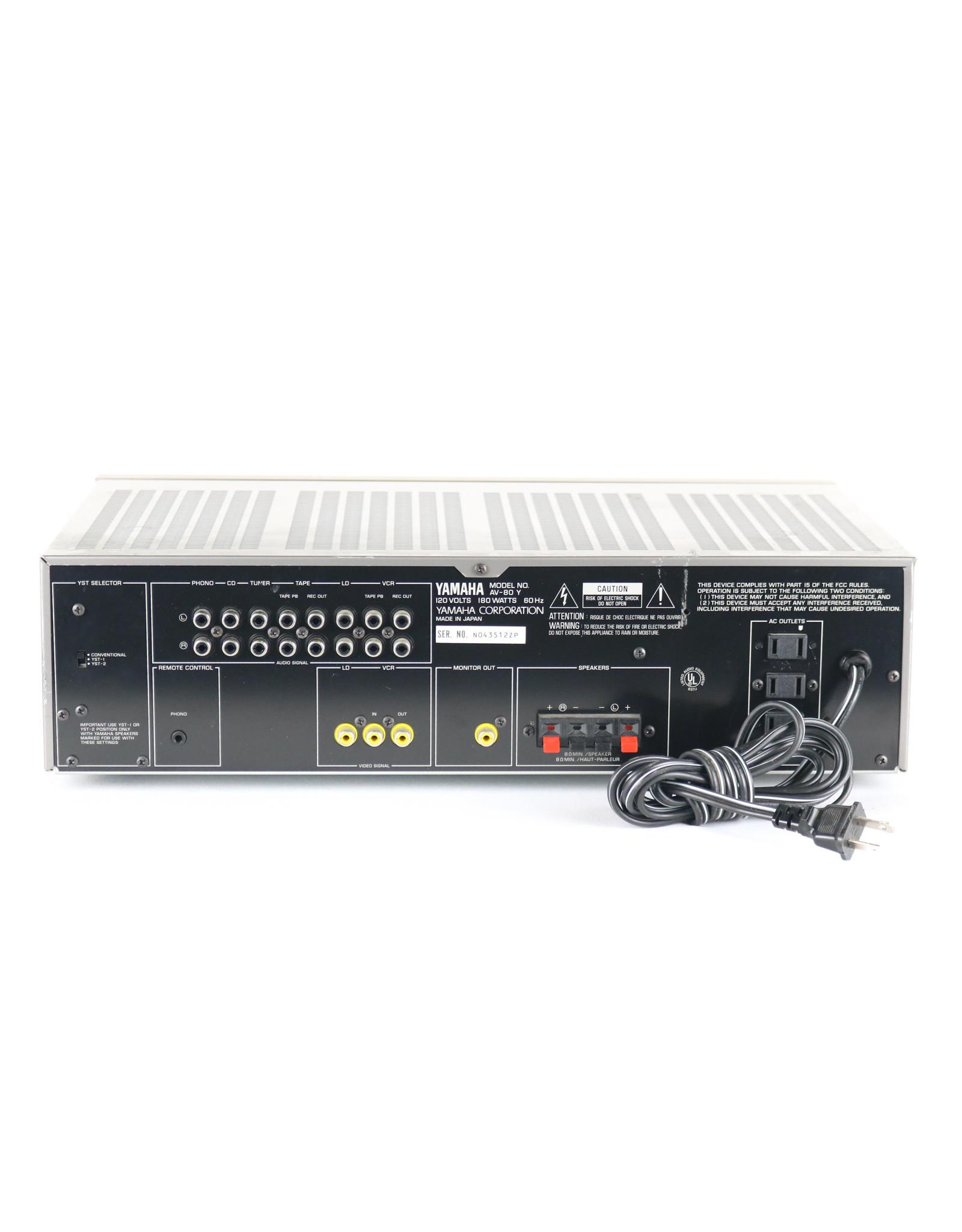 Yamaha Yamaha AV-80Y Integrated Amp USED