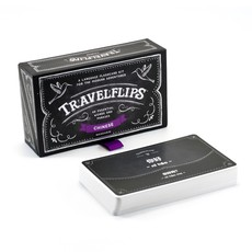 TravelFlips Standard Edition CHINESE