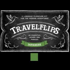 TravelFlips Standard Edition Japanese