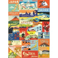 Japan Poster & Wrap