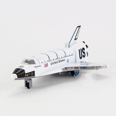 Space Adventure Discovery Die-cast Pullback