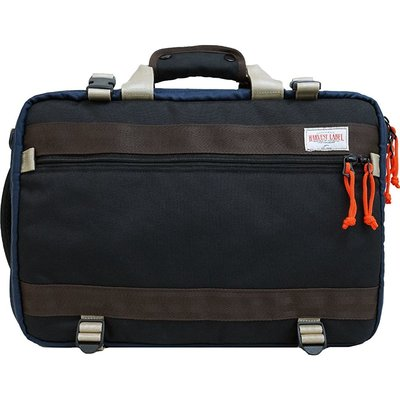 3 Way Traveller Pack - Black