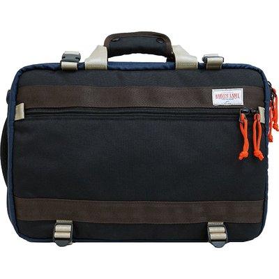 3 Way Traveller Pack - Black
