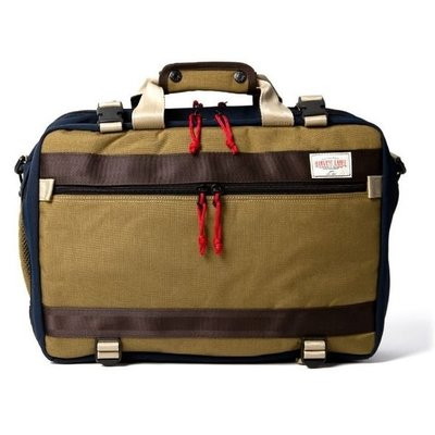 3 Way Traveller Pack - Khaki