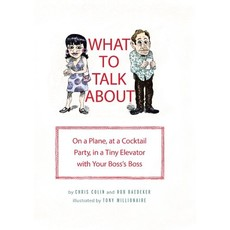 What to Talk About - On A Plane