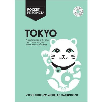 Tokyo Pocket Precincts