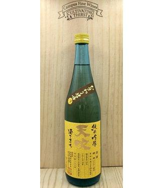 Amabuki Junmai Ginjo Sunflower 720ml