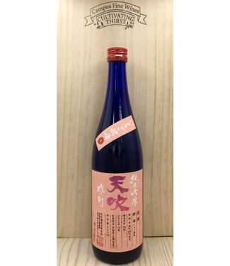 Amabuki Ichigo Strawberry Junmai Gingo 720ml