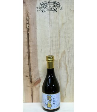 Hananomai Jun Mai Ginjo Sake 300ml