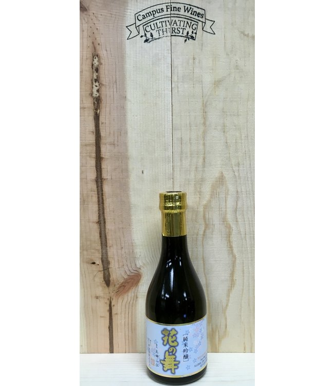 Hananomai Jun Mai Ginjo Sake 300ml