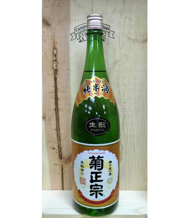 Kiku-Masumune Kimoto Junmai 1.8L