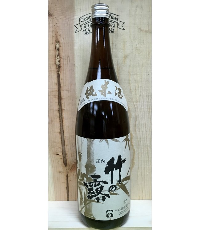 Take No Tsuyu Junmai Bamboo Tear 1.8 Liter