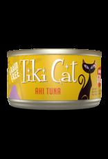 Tiki: Hawaiian Grill 2.8oz