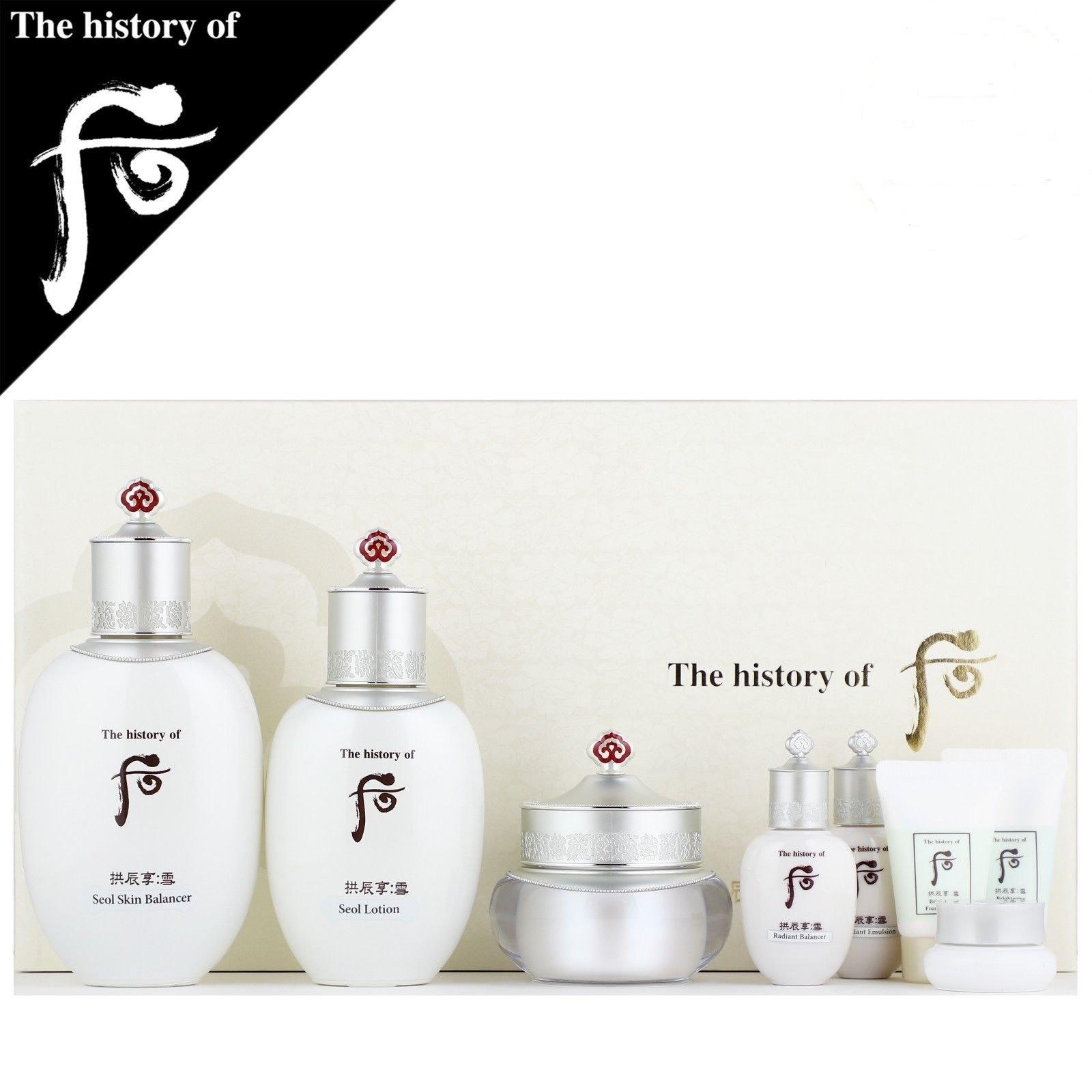 The History of Whoo WH GJH SEOL RADIANT WHITE 3PCS SET - BỘ KEM DƯỠNG TRẮNG, TRỊ THÂM NÁM 3 LOẠI