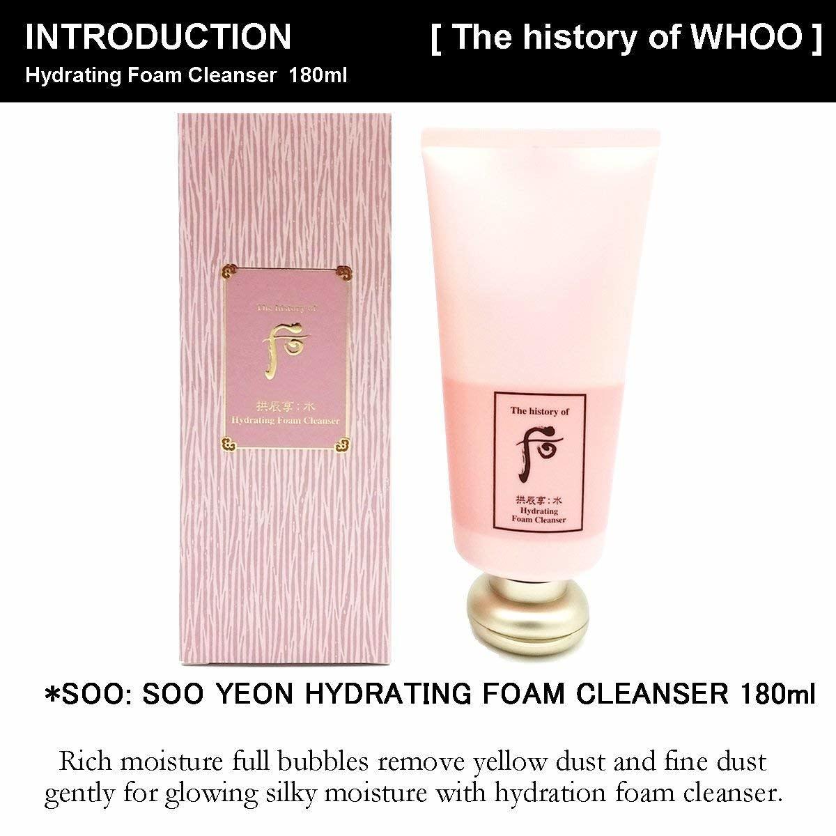 The History of Whoo WH GJH SOO SOO YEON HYDRATING FOAM CLEANSER 180ML - 51104129  - Sữa Rửa Mặt Dưỡng Ẩm Mịn Da Whoo Hồng 180ml - Dịu nhẹ, không gây kích ứng