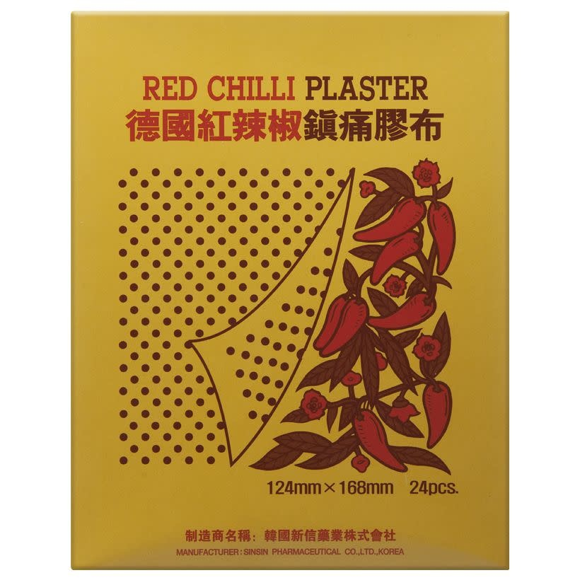 ASIAN BRANDS ECK RED CHILLI PLASTER  233 - Cao Dán Trái Ớt - 1 Miếng