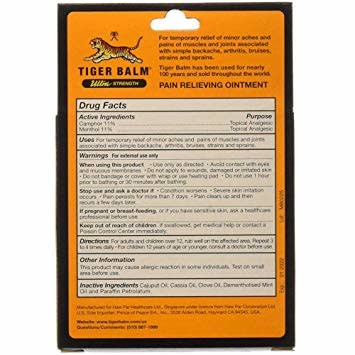 TIGER BALM TIGER BALM RUB ULTRA STRENGTH 1.7OZ