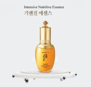 The History of Whoo WH GJH INYANG INTENSIVE NUTRITIVE ESSENCE - 51103550