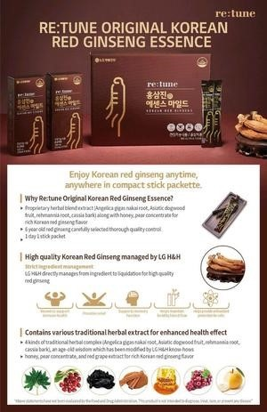 LG RETUNE KOREAN RED GINSENG ESSENCE MILD DIETARY SUPPLEMENT 30 PACKETS - 55000117