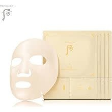 The History of Whoo WH BICHUP ROYAL MOISTURE ANTI-AGING 3-STEP MASK 5PCS SET - 51104307